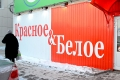 В Зауралье массово закрываются магазины «Красное и Белое»