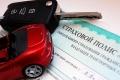 Реформа ОСАГО: какие изменения ждут водителей