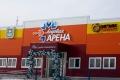 В Шадринске прошло торжественное открытие Ледовой арены