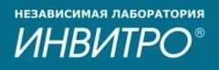 """Медицинские анализы """"Инвитро"""""""