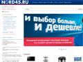 Интернет-магазин бытовой техники и электроники NORD45.ru