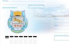 К юбилею Шадринска почтовые конверты украсят геральдическими символами города