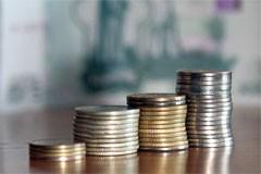 Минимальный размер оплаты труда в Курганской области для работников внебюджетной сферы составляет 7321 рубль