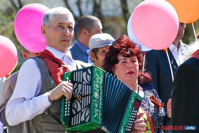 Программа мероприятий, посвященных празднику весны и труда 1 мая 2016 года