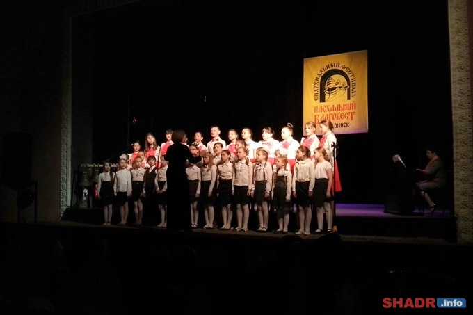 В Шадринске впервые прошёл епархиальный фестиваль «Пасхальный благовест»