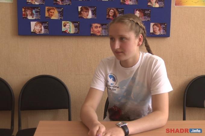 Эльвира Куликова: «Я стояла рядом с Путиным, но главным на параде был не он…»