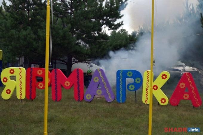 В Зауралье уже в 5-й раз состоялась возрожденная Крестовско-Ивановская ярмарка