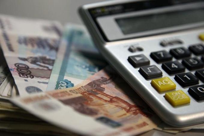 Доходы областного бюджета за январь-сентябрь 2016 года составили 23,7 млрд. рублей