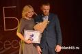 Евгения Сухоносова победила на региональном этапе конкурса «Молодой предприниматель России»