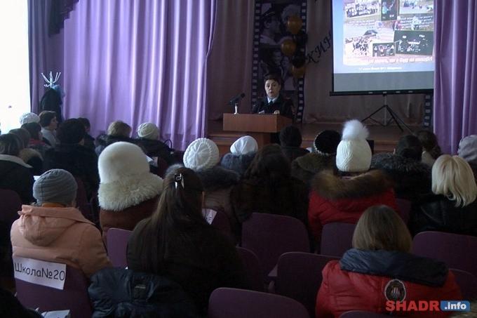 Безопасность детей на дорогах - главная тема городского родительского собрания