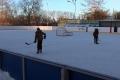 Где в Шадринске можно бесплатно покататься на коньках?