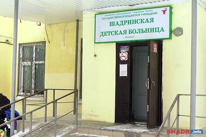 Стоматологическая поликлиника уфа проспект