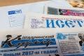 Коллекционеру из Болгарии отправлены шадринские газеты