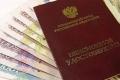Пенсионеры начнут получать единовременную выплату в размере 5 тыс. рублей с 13 января