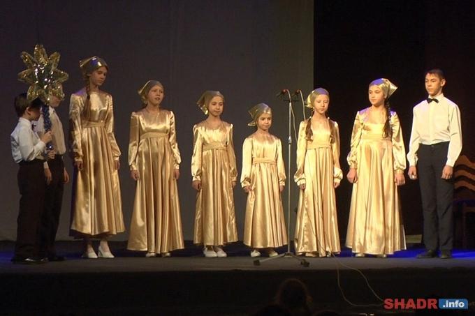 В Шадринске впервые прошел Рождественский фестиваль воскресных школ