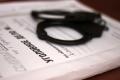 За 2016 год в Шадринске зафиксировано 1605 преступлений