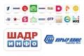 """Телеканал """"ШАДР-инфо"""" стал доступен пользователям """"Курьер плюс"""""""