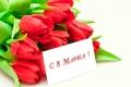Весенний праздник - 8 Марта!