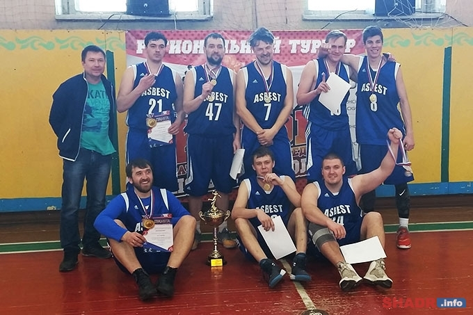 Команда из Асбеста - победитель XXXI Регионального турнира по баскетболу