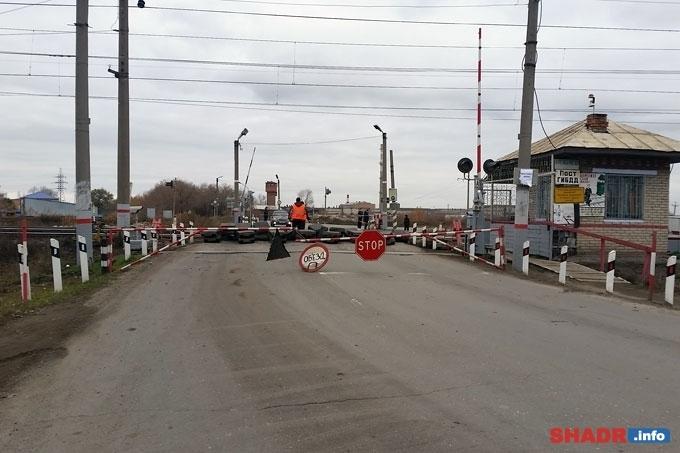 Железнодорожный переезд на 218 километре будет закрыт на ремонт