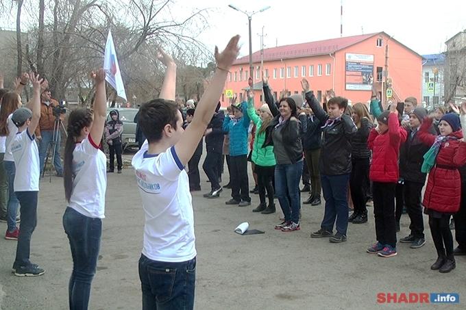 Шадринские школьники присоединились к Всероссийской акции по сдаче норм ГТО