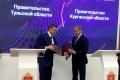 Курганская и Тульская области подписали соглашение о сотрудничестве