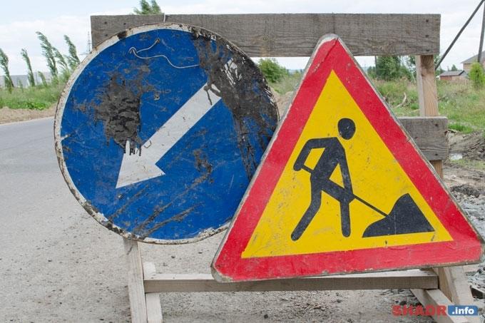 Муниципалитетам дополнительно выделено 95,3 млн. рублей на ремонт дорог