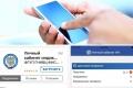 Доступно мобильное приложение «Личный кабинет налогоплательщика - ИП»