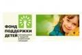 Для проекта «Перезагрузка» в Шадринске отобрано 95 детей