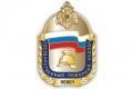 18 июля - День создания органов государственного пожарного надзора