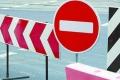 В День города будет частично ограничено движение транспорта