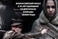 В «Октябре» состоится показ короткометражек о войне