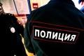 В Шадринске полицейские изъяли более килограмма канабиса