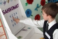 Пребывание детей в детских садах города Шадринска подорожало