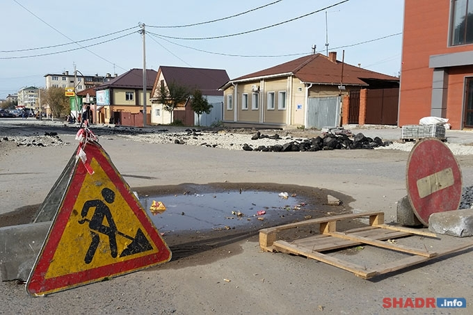 В центре города для ремонта перекрыта часть улицы Февральской