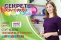"Телеканал ""ШАДР-инфо"" и детский центр ""Монтессори"" готовят совместный проект"