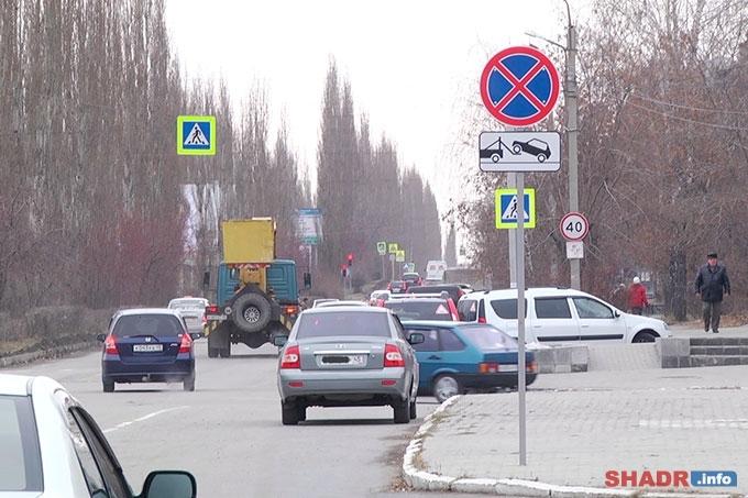 Появление новых дорожных знаков в Шадринске – мера необходимая