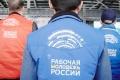 Зауральцы принимают участие в V Всероссийском форуме рабочей молодежи