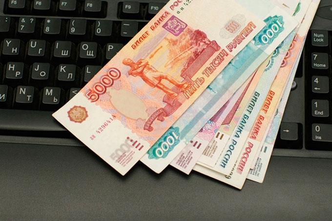 Кредит онлайн на карту в Украине Займ без отказа под 0%