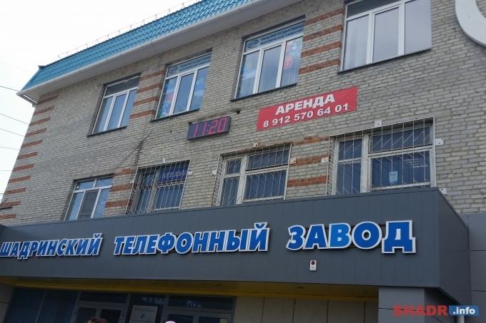 Представители власти встретились с бывшими сотрудниками Шадринского телефонного завода