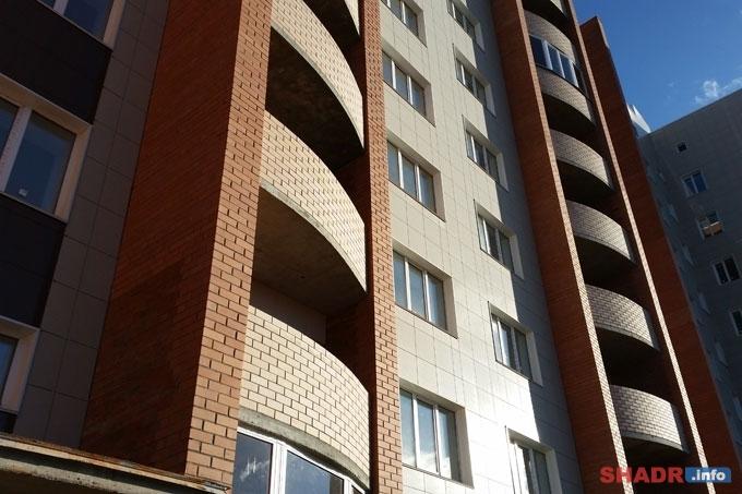 В Зауралье утверждена «дорожная карта» развития жилищно-коммунального хозяйства до 2020 года