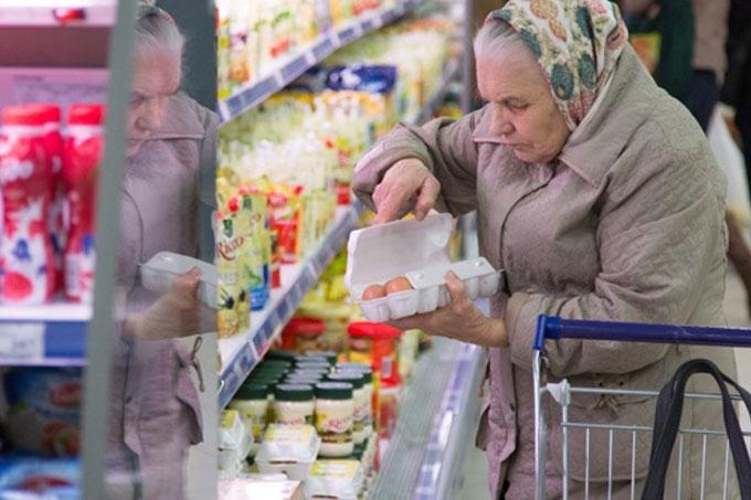 Прожиточный минимум пенсионера в Курганской области составляет 8630 рублей