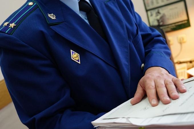 12 января – День работника прокуратуры РФ