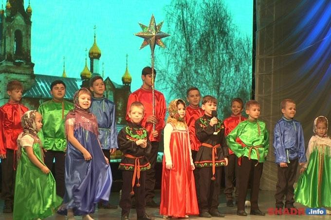 В Шадринске состоялся епархиальный фестиваль «Рождественская звезда»