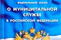 Прокурор инициировал отправление Главы Петуховского района в отставку