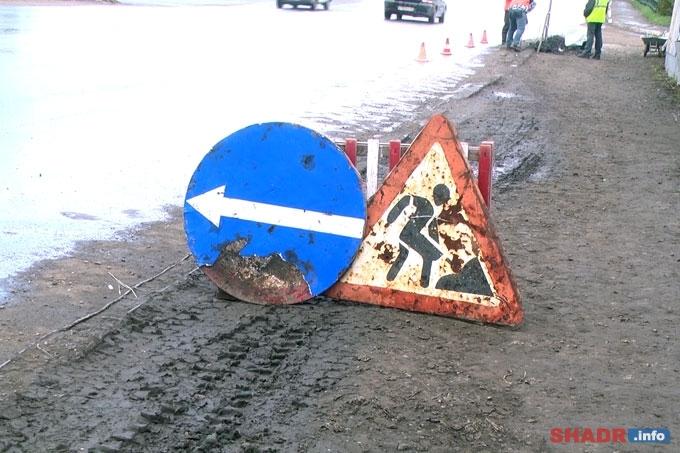 Глава города раскритиковала коммунальные службы, срывающие сроки восстановления дорог после «раскопок»
