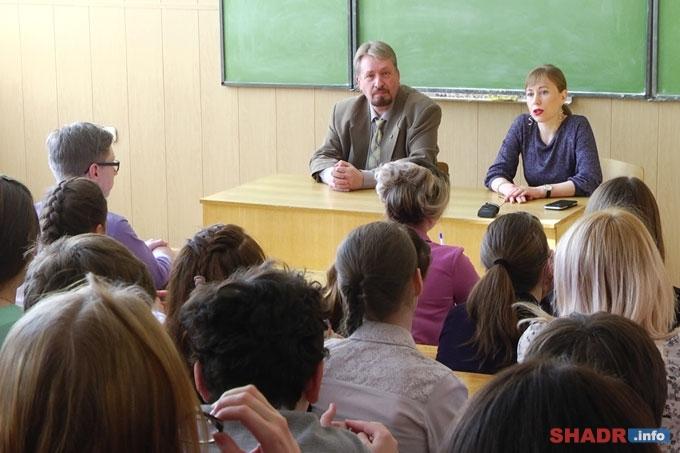 В Шадринске состоялась профориентационная встреча для школьников «Сто вопросов взрослому»