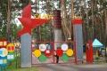 Летом лагерь «Салют» примет 740 детей