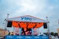 Продлён приём заявок на окружной молодёжный форум «УТРО – 2018»