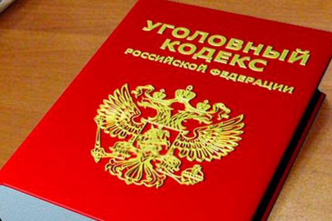 За совершение ряда преступлений перед судом предстанет житель Шадринска